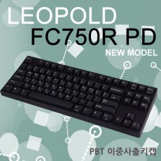 레오폴드 FC750R PD 블랙 한글 리니어흑축
