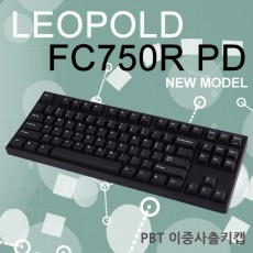 레오폴드 FC750R PD 블랙 영문 넌클릭(갈축)