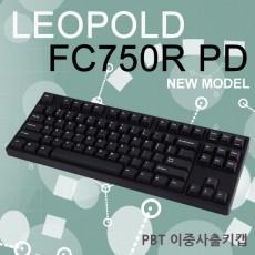 레오폴드 FC750R PD 블랙 영문 저소음적축