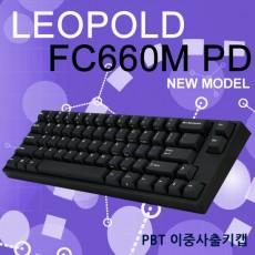 레오폴드 FC660M PD 블랙 리니어 흑축 영문
