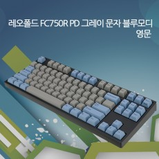 레오폴드 FC750R PD 그레이/블루 넌클릭(갈축) 영문