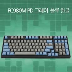 레오폴드 FC980M PD 그레이/블루 클리어(백축) 한글