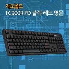 레오폴드 FC900R PD 블랙-레드 영문 넌클릭(갈축)