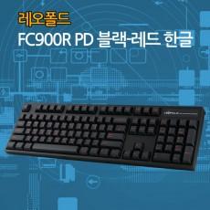 레오폴드 FC900R PD 블랙-레드 한글 클릭(청축)