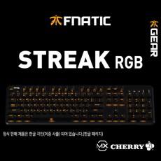 프나틱기어 STREAK RGB 게이밍 키보드 넌클릭(갈축) 한글