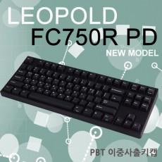 레오폴드 FC750R PD 블랙 한글 클리어(백축)