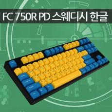 레오폴드 FC750R PD 스웨디시 한글 레드(적축)