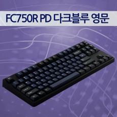 레오폴드 FC750R PD 다크블루 영문 저소음적축