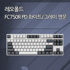 FC750R PD 화이트/그레이 영문 넌클릭(갈축)