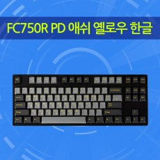 FC750R PD 애쉬 옐로우 한글 클릭(청축)