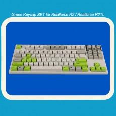 Realforce R2&R2TL 호환 Green 포인트 키캡 SET