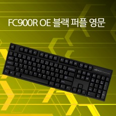 FC900R OE 블랙 퍼플 영문 저소음적축