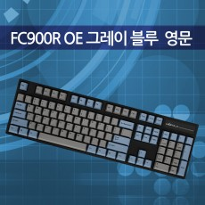 FC900R OE 그레이 블루 영문 리니어흑축