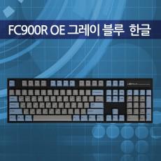 FC900R OE 그레이 블루 한글 레드(적축)