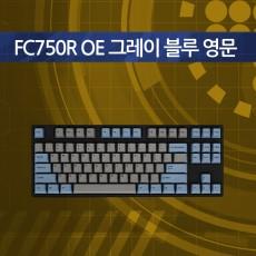 FC750R OE 그레이 블루 영문 클릭(청축)