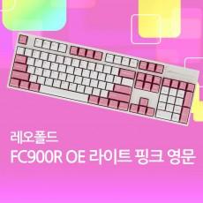 FC900R OE 라이트 핑크 영문 클리어(백축)