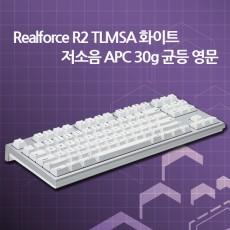 Realforce R2 TLMSA 화이트 저소음 APC 30g 균등 영문(Mac용, 텐키레스)