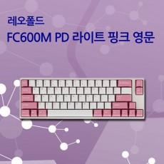 레오폴드 FC660M PD 라이트 핑크 영문 레드(적축)