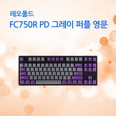 FC750R PD 그레이 퍼플 영문 레드(적축)