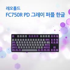 FC750R PD 그레이 퍼플 한글 저소음적축