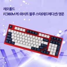 FC980M PD 화이트 블루 스타(레드에디션) 영문 레드(적축)