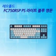 레오폴드 FC750RSP PS 라이트 블루 영문 넌클릭(갈축)