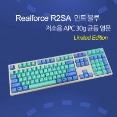 Realforce R2SA 민트 블루 저소음 APC 30g 균등 영문(한정판)-매장판매중