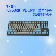 레오폴드 FC750RBT PD 그레이 블루 영문 저소음적축
