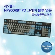 레오폴드 NP900RBT PD 그레이 블루 영문 넌클릭(갈축)